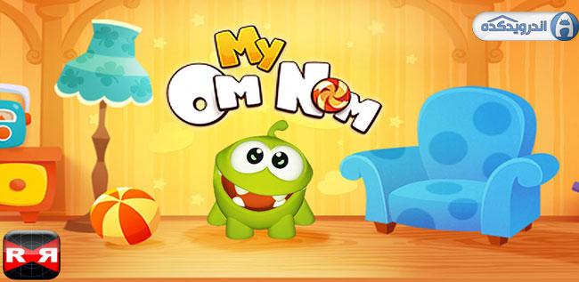 دانلود بازی تربیت هیولا My Om Nom v1.4.5 اندروید – همراه دیتا + مود + تریلر