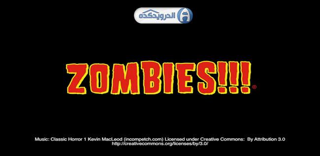 دانلود بازی زامبی ها Zombies!!! Board Game v1.0.325 اندروید – همراه دیتا + تریلر