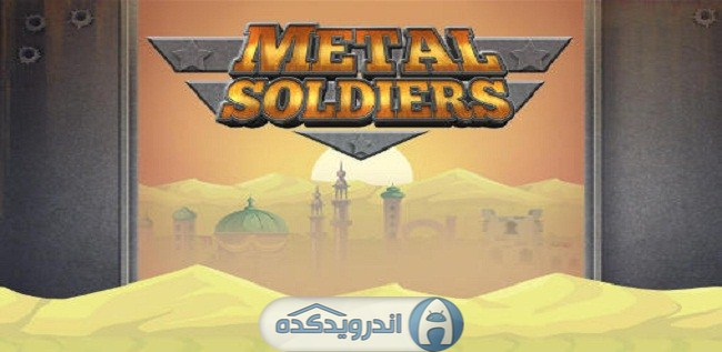 دانلود بازی سربازان فولادی Metal Soldiers v1.0.7 اندروید
