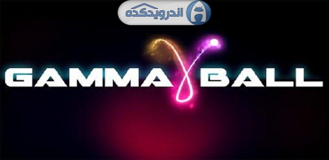 دانلود بازی فکری توپ گاما Gamma Ball v1.0.3 اندروید