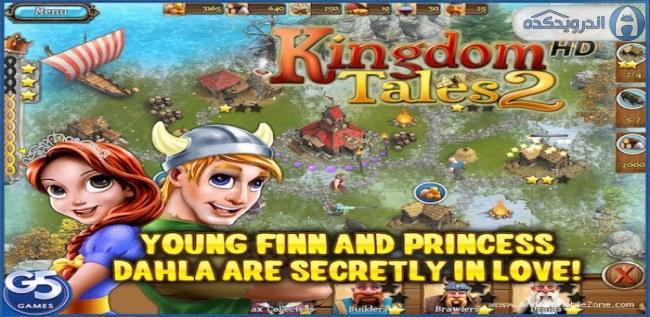 دانلود بازی افسانه پادشاهی Kingdom Tales 2 v1.0.0 اندروید – همراه دیتا + تریلر