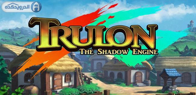 دانلود بازی ماجرایی Trulon v1.0.1 اندروید- همراه دیتا+ تریلر