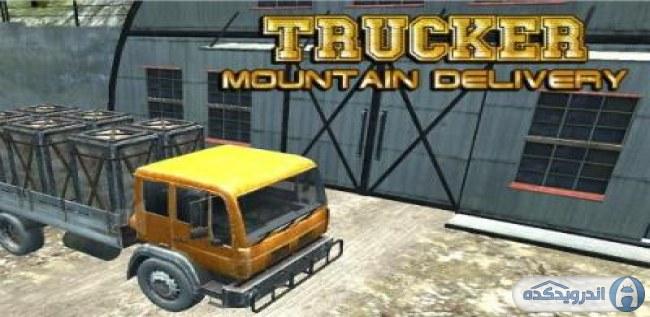 دانلود بازی حمل و نقل کوهستانی Trucker: Mountain Delivery v1.3 اندروید – همراه دیتا + تریلر