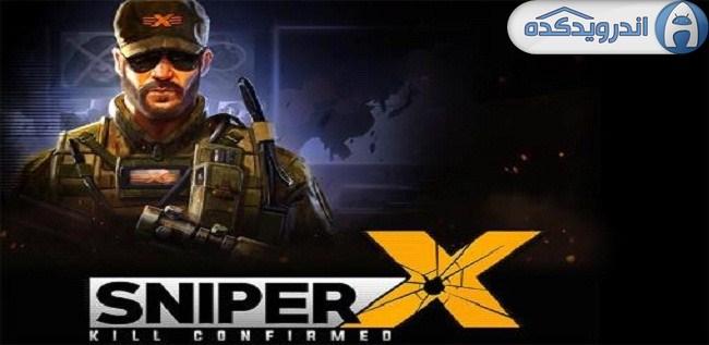دانلود بازی اسنایپر اکس Sniper X: Kill confirmed v0.5.2 اندروید