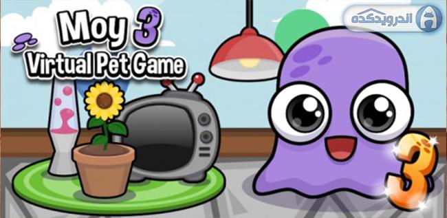 دانلود بازی مراقبت از موی Moy 3 V2.11 اندروید