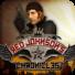 دانلود بازی کاراگاهی Red Johnson's Chronicles: Full اندروید – همراه دیتا + تریلر