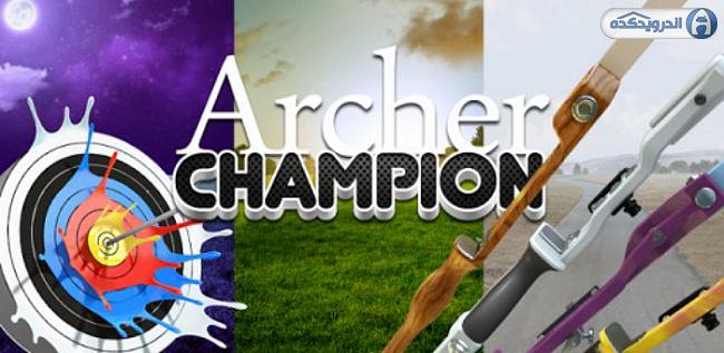 دانلود بازی کماندار قهرمان Archer Champion v2.1.0 اندروید + تریلر