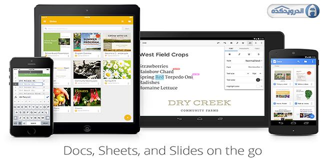 دانلود نرم افزار گوگل اسلاید Google Slides v1.2.272.13.33 اندروید + تریلر