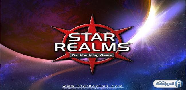 دانلود بازی قلمرو ستاره ها Star Realms v2.34 اندروید – همراه دیتا