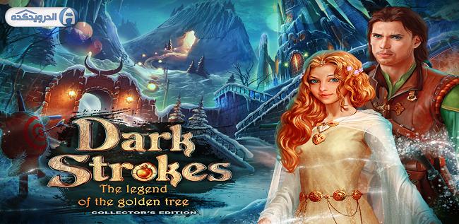 دانلود بازی ضربه تیره ۲ Dark Strokes 2 v1.2 اندروید – همراه دیتا