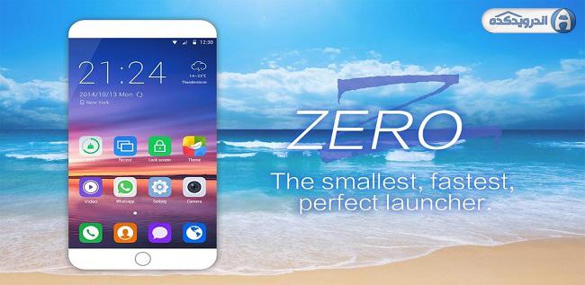دانلود لانچر سریع زرو ZERO Launcher – Small,Fast v2.6.3 اندروید + تریلر