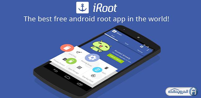 دانلود نرم افزار روت اندروید iRoot v1.8.5 + آموزش تصویری
