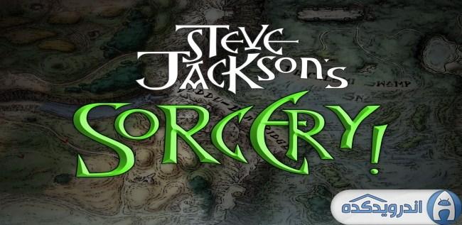 دانلود بازی جادو Sorcery! 3 v1.1.3p1 اندورید – همراه دیتا