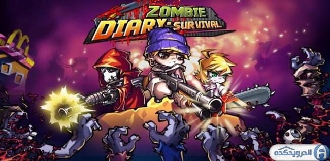 دانلود بازی خاطرات زامبی ها Zombie Diary v1.2.4 اندروید + مود