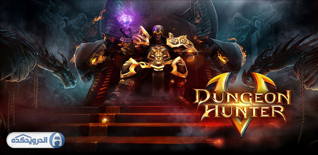 دانلود بازی فوق العاده شکارچی سیاه چال Dungeon Hunter 5 v1.3.0n – همراه دیتا + مود