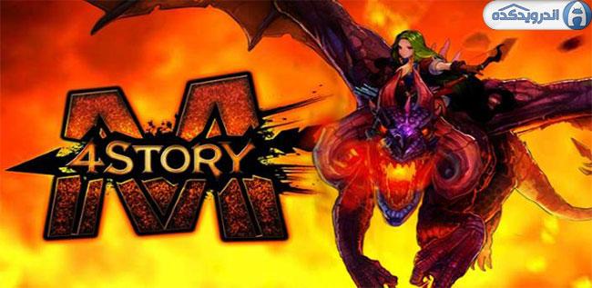 دانلود بازی داستان پرواز اژدها ۴Story M: Flying Dragon Arrows v1.0 اندروید – همراه دیتا + آنلاک