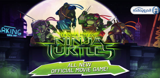 دانلود بازی لاک پشت های نینجا : برادران متحد TMNT: Brothers Unite v1.0.2 اندروید – همراه دیتا + مود