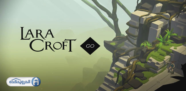 دانلود بازی لارا کرافت Lara Croft GO v1.0.48285 اندروید – همراه دیتا + آنلاک + تریلر