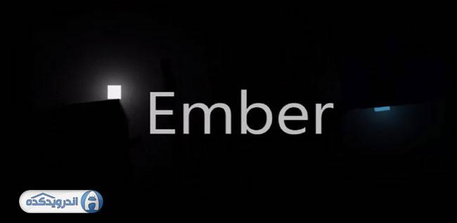 دانلود بازی سفر کهربا Ember's Journey v1.2 اندروید