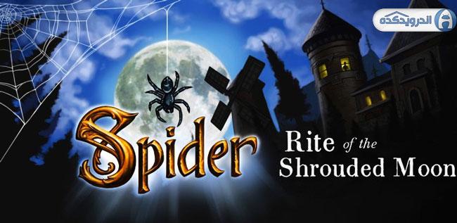 دانلود بازی عنکبوت: مناسک کفن ماه Spider: Rite of Shrouded Moon v1.0.6 اندروید – همراه دیتا + تریلر