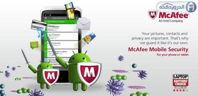 دانلود آنتی ویروس McAfee Security & Antivirus – FREE v4.4.0.467 اندروید – تریلر