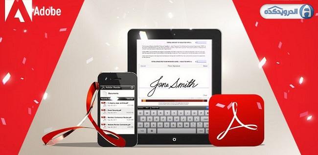 دانلود نرم افزار آکروبات ریدر Adobe Acrobat Reader v15.2.1 اندروید – همراه تریلر
