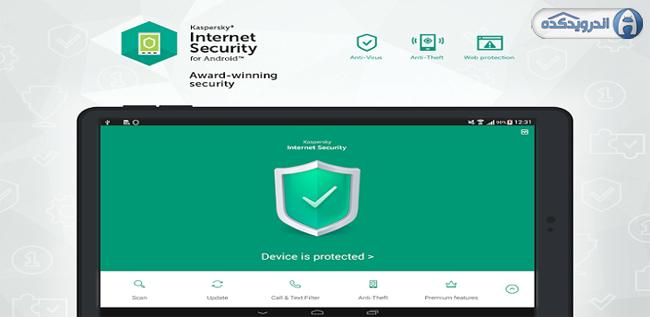 دانلود نرم افزار امنیت اینترنت کسپراسکای Kaspersky Internet Security v11.9.4.1278 اندروید + تریلر