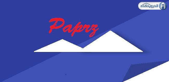 دانلود نرم افزار والپیپر های جدید آنلاین Paprz v1.2.1 اندروید