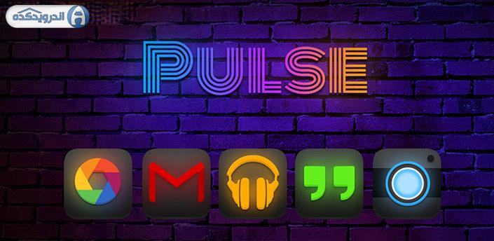 دانلود مجموعه آیکون پالس Pulse – Icon Pack v4.0.2 اندروید + تریلر