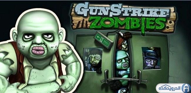 دانلود بازی جذاب کشتار زامبی ها Gun Strike Zombies v1.0.8 اندروید + تریلر