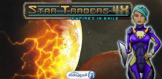 دانلود بازی فرماندهان ستاره Star Traders 4X Empires Elite v2.3.11 اندروید + تریلر