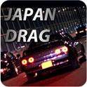 دانلود بازی مسابقه شتاب ژاپنی Japan Drag Racing v1.0.0 اندروید + مود + تریلر