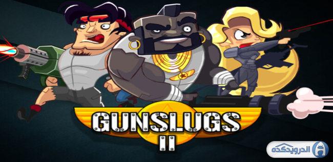 دانلود بازی ضربه اسلحه Gunslugs 2 v1.4.7 اندروید – همراه نسخه مود + تریلر