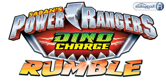 دانلود بازی تکاوران قدرتمند Power Rangers Dino Rumble v1.02 اندروید – همراه دیتا + مود + تریلر