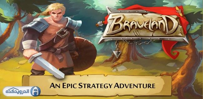 دانلود بازی سرزمین دلاوران Braveland v1.3 اندروید – همراه دیتا + مود + تریلر