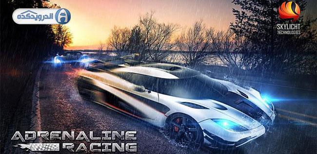 دانلود بازی مسابقه آدرنالین Adrenaline Racing: Hypercars v1.1.4 اندروید – همراه دیتا + تریلر