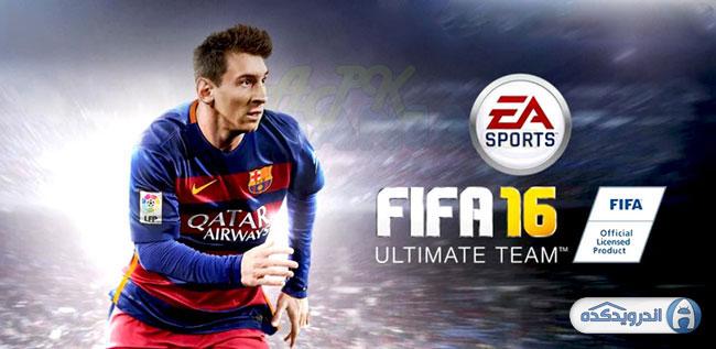 دانلود بازی فیفا ۱۶ – FIFA 16 Ultimate Team v3.0.112594 اندروید – همراه دیتا + تریلر