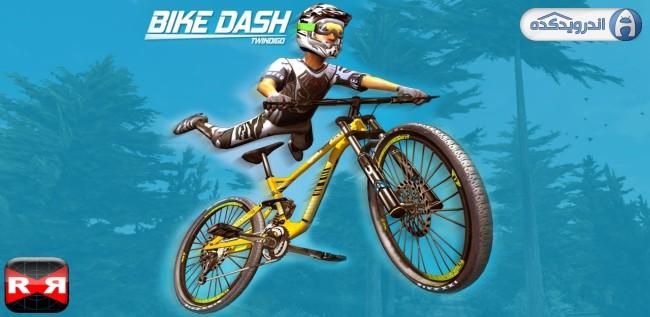 دانلود بازی دوچرخه سواری کوهستان Bike Dash v3 اندروید – همراه دیتا + مود + تریلر