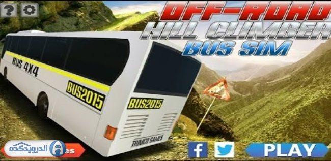 دانلود بازی رانندگی در جاده خاکی Off-Road Hill Climber: Bus SIM v1.4  اندروید – همراه نسخه مود + تریلر