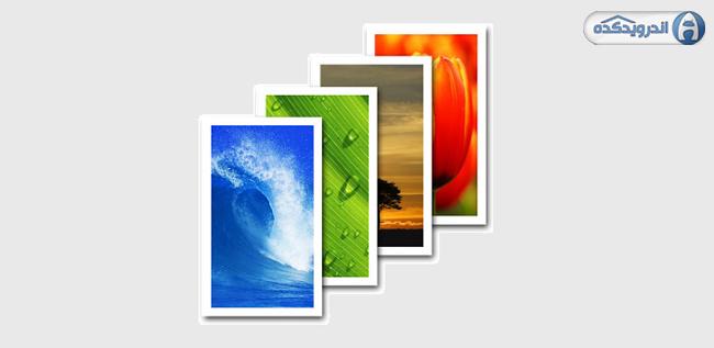 دانلود نرم افزار والپیپر های جدید Backgrounds HD (Wallpapers) v4.2.15 اندروید – همراه تریلر