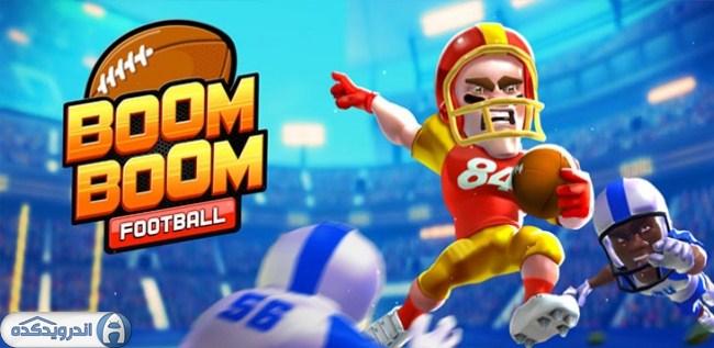 دانلود بازی فوتبال آمریکایی Boom boom football v1.0 اندروید + تریلر