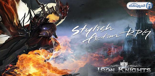 دانلود بازی شوالیه های آهن Iron Knights v1.4.2 اندروید + تریلر
