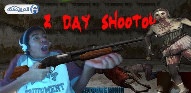 دانلود بازی کشتار زامبی ها Z Day Shootout v3.21 اندروید – همراه دیتا + تریلر