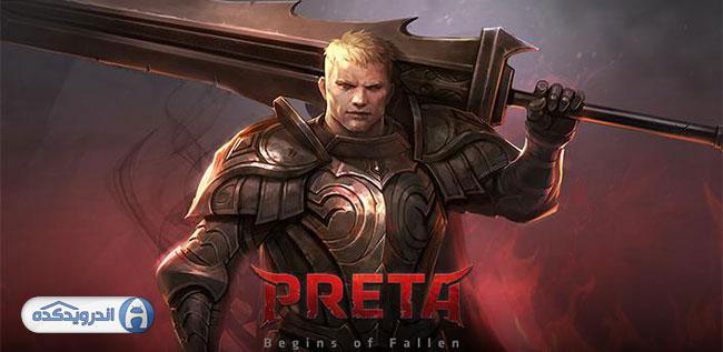 دانلود بازی پریتا PRETA v1.002 اندروید – همراه دیتا + آنلاک