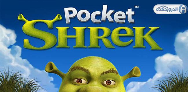 دانلود بازی شرک غول سخنگو Pocket Shrek v1.29 اندروید – همراه دیتا + تریلر