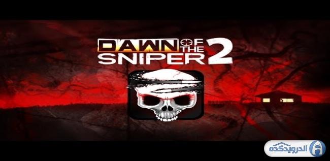 دانلود بازی تک تیر انداز آخرالزمان Dawn Of The Sniper 2 v1.0.3 اندروید – همراه نسخه مود + تریلر
