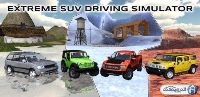 دانلود بازی اتومبیل رانی جاده خاکی Extreme SUV Driving Simulator v4.06 اندروید – همراه نسخه مود + تریلر