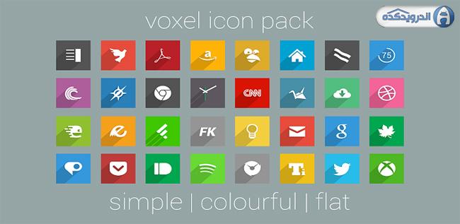 دانلود مجموعه آیکون وکسل Voxel – Icon Pack v5.0 اندروید + تریلر