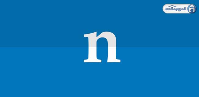 دانلود نرم افزار یادداشت برداری neutriNote v1.2.8 اندروید
