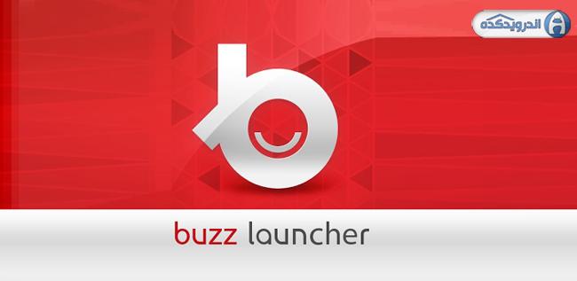 دانلود نرم افزار بوز لانچر Buzz Launcher-Smart&Free Theme v1.8.0.08 اندروید